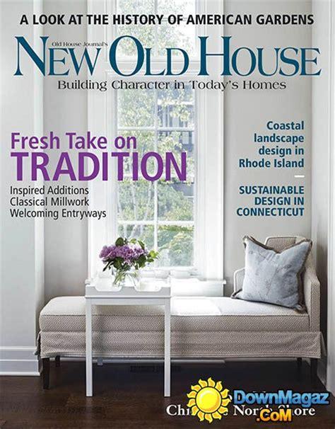 house design magazines pdf new house summer 2016 187 pdf
