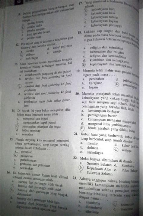 Lks Pr Kimia Kls Xi Semester Ii kunci jawaban buku pr matematika intan pariwara kelas 12