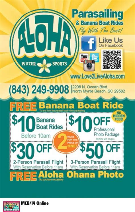 Aloha Water Sports Myrtle Beach Resorts Coupons For House Myrtle Coupons