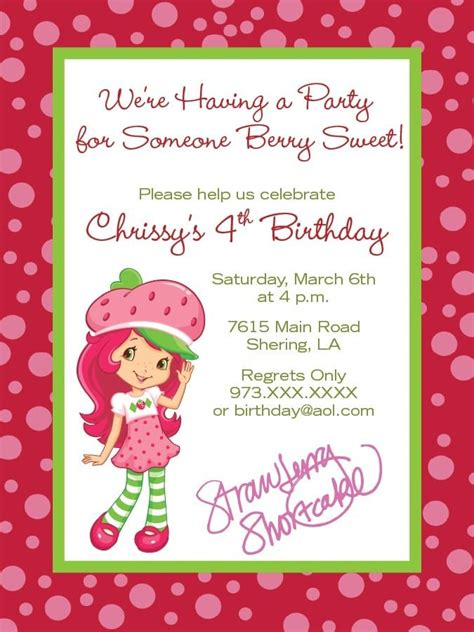 Strawberry Shortcake Free Invitation Strawberry Shortcake Invitation Template Free