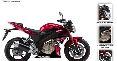 Gambar Variasi by Gambar Variasi Motor Yamaha Vixion Terbaru Cool Dan