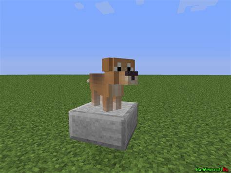 dogs 2 mods mod 1 6 2 copious dogs 187 майнкрафт все о minecraft