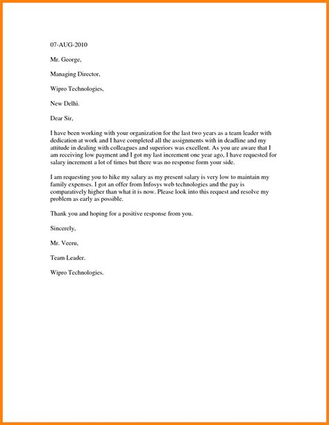 thank you letter to for raise 5 template letter requesting salary increase sales slip