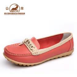 womens comfortable flat shoes hairstyle 2013