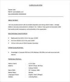 Resume Format Doc Doc 632900 Best Resume Template 2017 Bizdoska