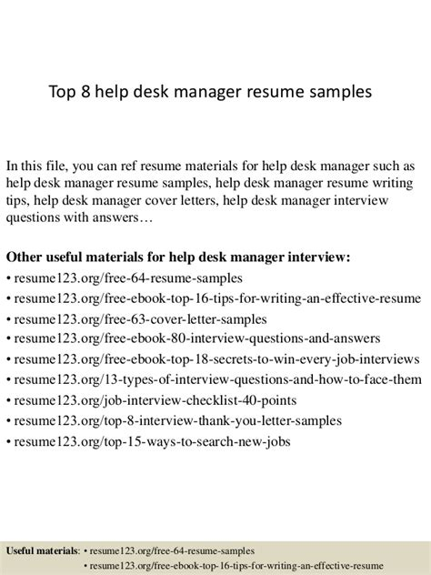 top 8 help desk manager resume sles