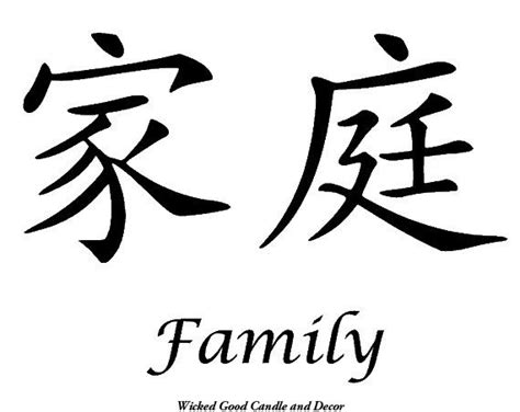tattoo chinese logo 25 best ideas about chinese symbol tattoos on pinterest
