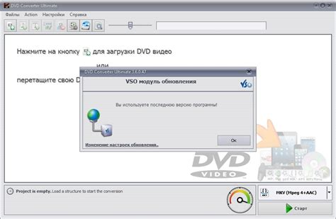 free download format factory portable full version any video converter professional 3 6 0 portable kshr