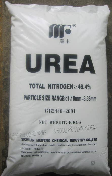 Pupuk Boron Fertilizer urea urea products urea suppliers and manufacturers at