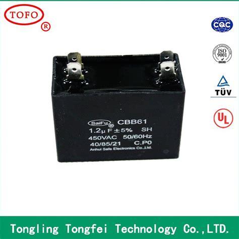advantages of capacitor run motor new ac motor capacitor cbb65 35uf 5 250v ac 200vac 660vac polypropylene capacitor ac