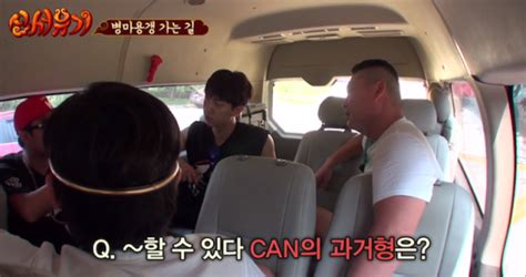 lee seung gi journey to the west lee seung gi is shocked by kang ho dong s english