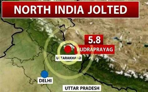 earthquake uttarakhand 5 8 magnitude earthquake jolts uttarakhand ndrf rushes