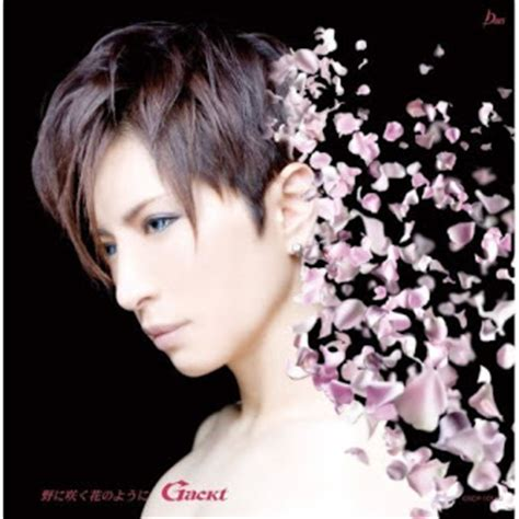 download mp3 gackt laruku gackt