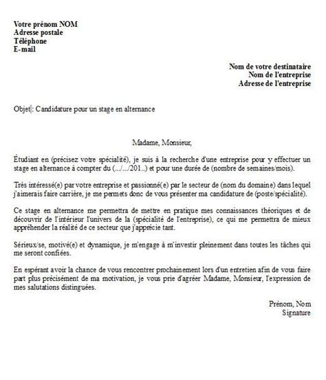 Lettre De Motivation Vendeuse En Boulangerie Alternance 25 Best Ideas About Lettre De Motivation Stage On Lettre De Motivation
