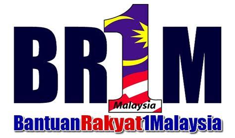 br1m bantuan rakyat 1malaysia tarikh bayaran penerima br1m 2017 bmblogr