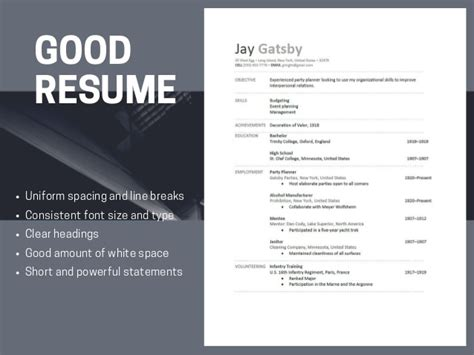 what a resume should look like in 2017 resume 2016