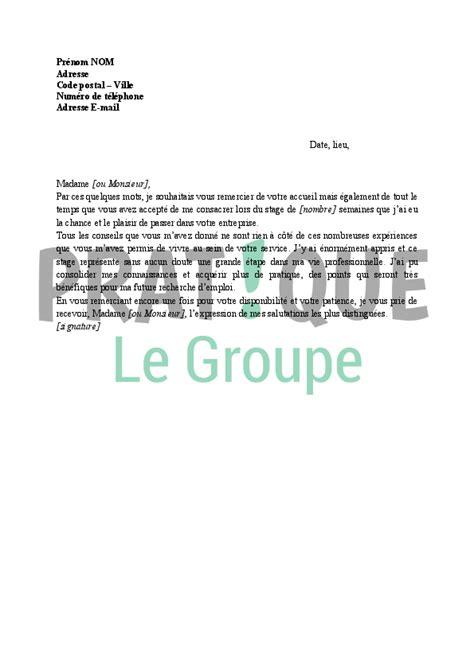 Exemple Lettre De Remerciement Suite A Un Stage Lettre Remerciements 224 La Fin D Un Stage Pratique Fr