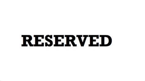 This Room Is Reserved Sign by Reserved Niv Acosta