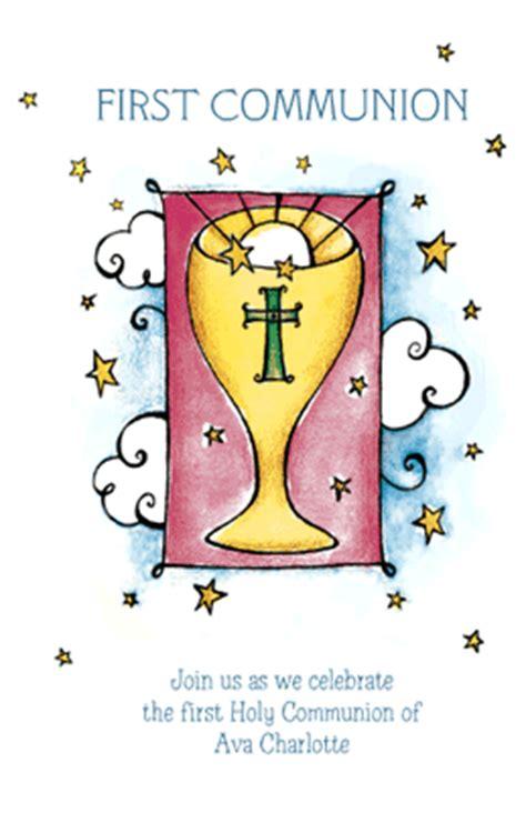 communion invitation printable card