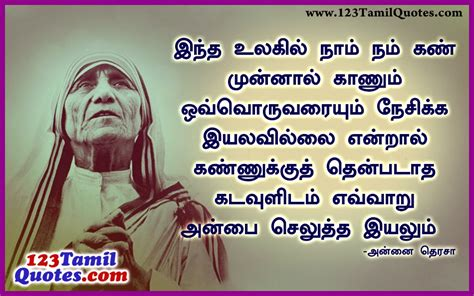 biography of mother teresa in malayalam language mother quotes images in tamil image quotes at relatably com