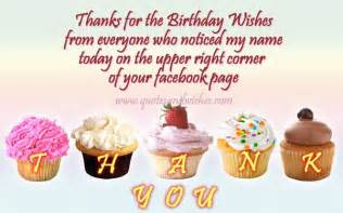 bday wish thanks msg best thank you for birthday wishes messages sayings text