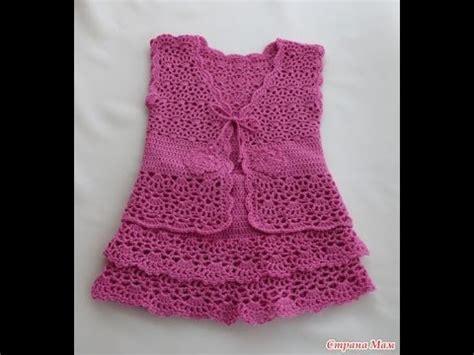 frock pattern youtube crochet patterns for free crochet baby dress 22 youtube