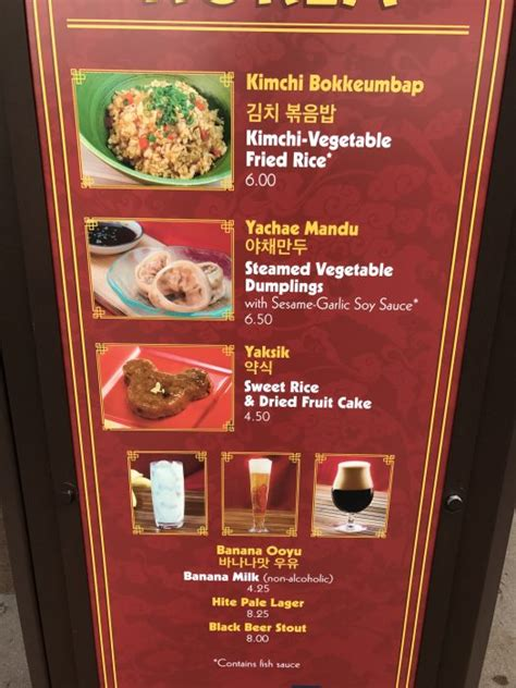 paradise inn new year menu lunar new year celebration starts today at disney