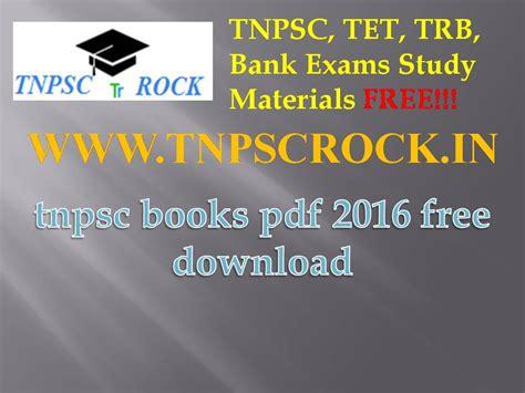book pdf free tnpsc exams books pdf 2016 free tnpsc rock