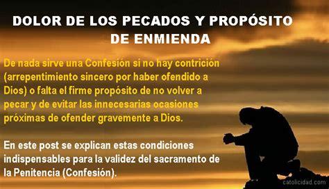 los pecados del lobo catolicidad contrici 211 n y prop 211 sito de enmienda indispensables para la validez de la confesi 211 n