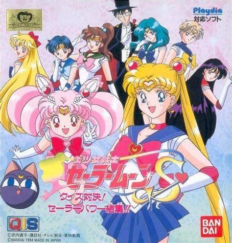 2 In 1 Salermoon bishoujo senshi sailor moon s quiz taiketsu sailor power shuuketsu 1994 bandai jp iso