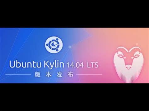 Download Mp3 Youtube Ubuntu 14 04   how to download linux ubuntu 14 04 iso for free youtube