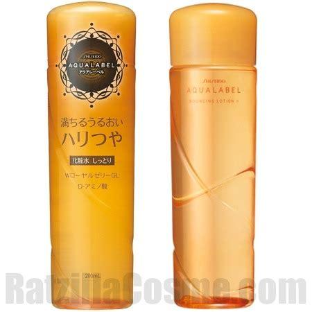 Shiseido Aqualabel Acne Care Whitening Emulsion 130ml shiseido aqualabel bouncing lotion