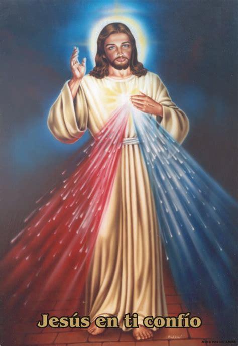 imagenes de nuestro señor jesucristo jesus yo confio en ti amigos de la misericordia gabitos