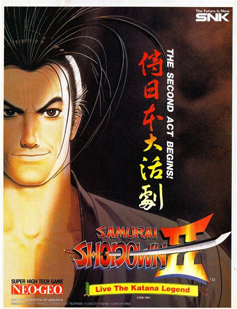 Ad Samurai ad of the day samurai shodown ii