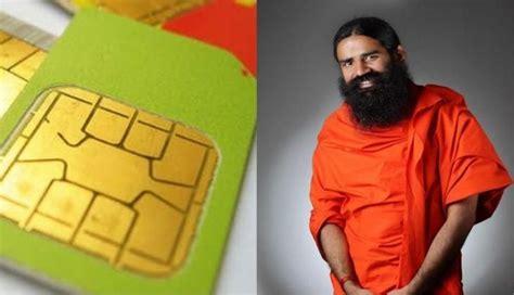 17 Baba Set patanjali owner ramdev baba all set to offer swadeshi samriddhi sim cards along with 10
