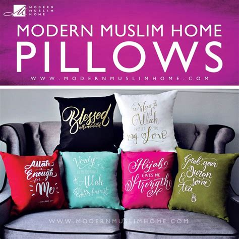 islamic home decor 25 best ideas about islamic gifts on ramadan