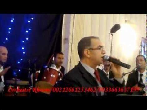 baghi nansaha orchestre rhouni chaabi aadama baghi nsaha rekza