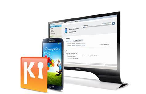 kies for mobile mobiltelefone tablets support business samsung
