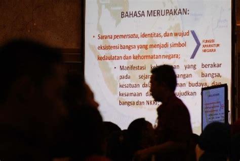 format artikel unesa pendidikan rombak pembelajaraan bahasa indonesia tingkat sd