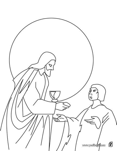 dibujos infantiles jesus dibujos para colorear jes 250 s parte el pan es hellokids com