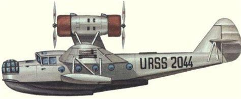ussr flying boat flying boat soviet for sale