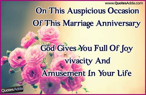 Wedding Quotes Language by Happy Wedding Anniversary Wishes For And 2556