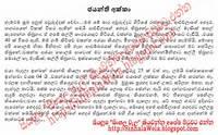 Similiar Sinhala Wal Katha Hot Keywords