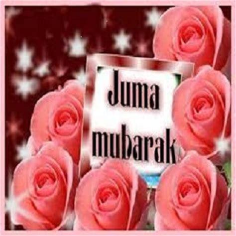 Islamic Jumma Mubarak sms for Facebook friends
