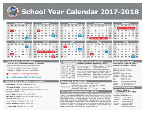dramafire school 2017 download victoria school holidays 2017 and 2018 calendar and