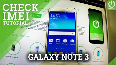 samsung galaxy note 3 check imei imei information