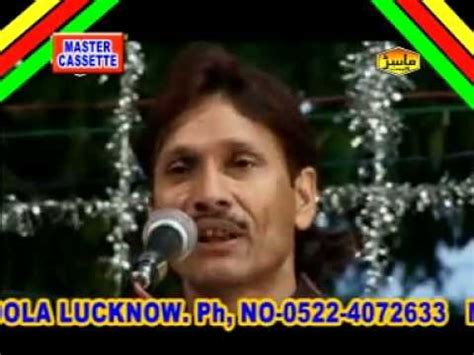 download free mp3 qawali download tujhko bulaye tera shyam hit qawwali 2015 by