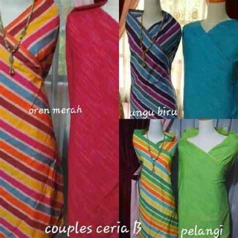 Blouse Cardi Tenun toko batik putri kreasi lurik
