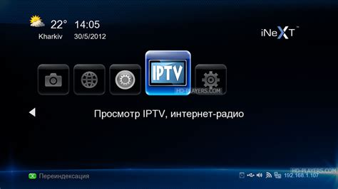 iptv android iptv player для android софт архив