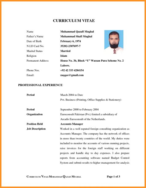 mechanical assembler resume for resume administrative resume exles objective exle